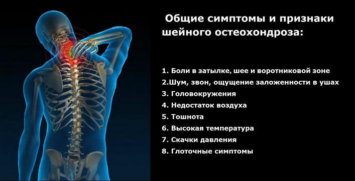 a magas vérnyomás súlyos formái Kárpátalja magas vérnyomása