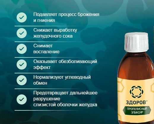 Fűszerek, melyek jók magas vérnyomásra