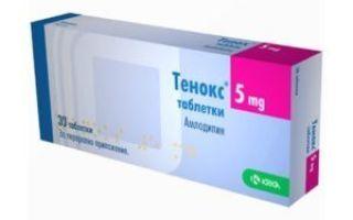 milyen gyógyszereket ajánlanak magas vérnyomás esetén magas vérnyomás és rohamok