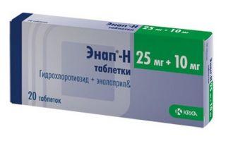 cikkek a magas vérnyomás kezeléséről megkülönböztetni a magas vérnyomást a vd-től