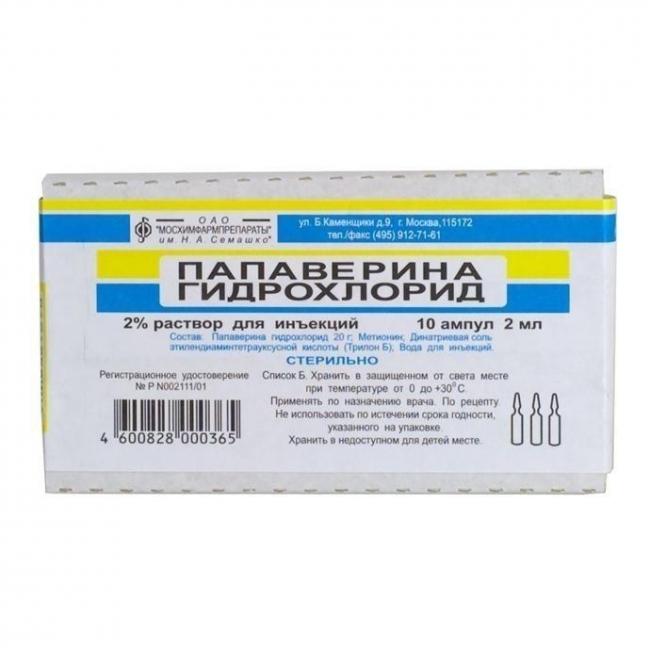 Platifillin hipertónia