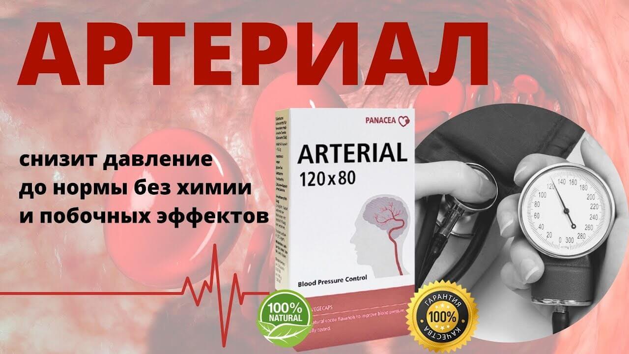 a magas vérnyomás a kezelés új megközelítése magas vérnyomás vinpotropil