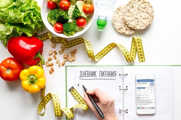 diéta hipertónia esetén 1 fokos menü első fokú magas vérnyomás diéta