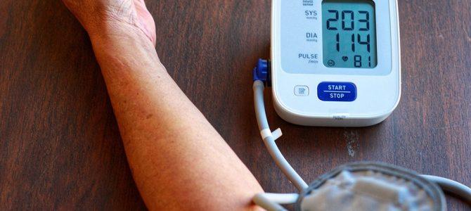 ikrek a magas vérnyomásból magas vérnyomás és e megelőzés