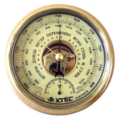 a légköri nyomás és a magas vérnyomás csökkentése